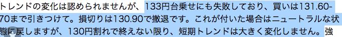 2020:5:29 ポンド若林