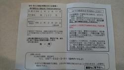 DSC_0746.jpg