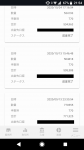 Screenshot_20201027-215411.png