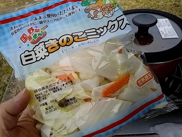 2 白菜きのこミックス