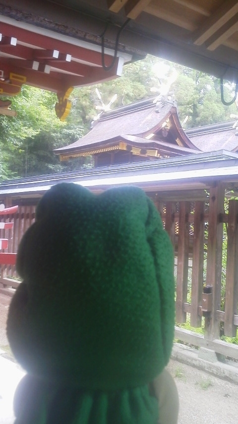 たかおおかみ神社