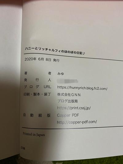 20200610203944ea1.jpg