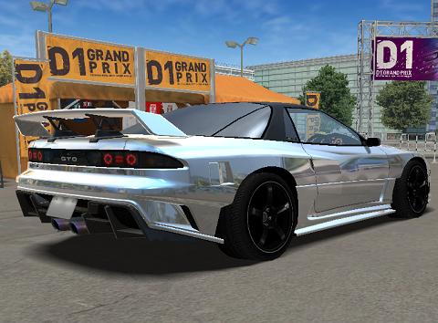 ドリスピ GTO真打 (3)