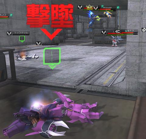 香港壊滅 (7)