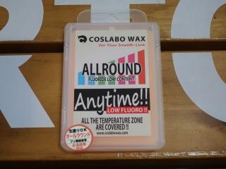 CoslaboWax20/21wax1