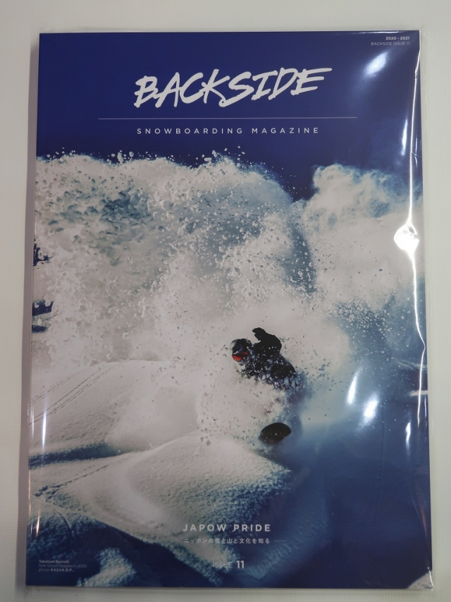 BacksideIssue11