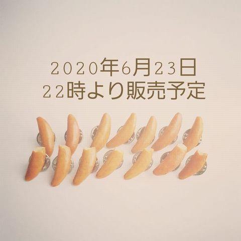 柿の種ピンバッジA (1)