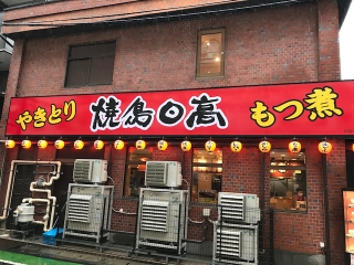 日高屋業態変更_01