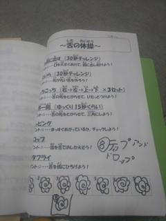 ことば教室_02