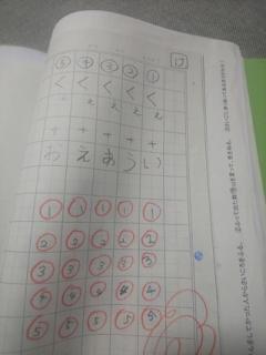 ことば教室_03