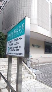 西村_02