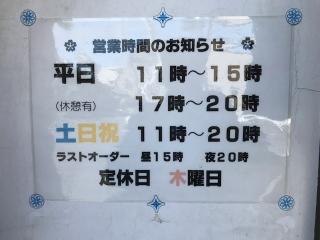 丸花_11