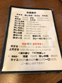 丸花_02