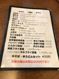 丸花_04