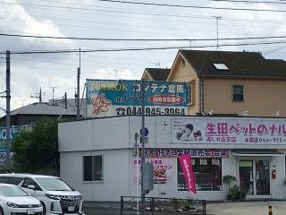 レンタルBOXの横断幕_08