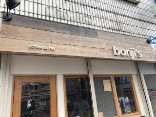 coffeebar bonjis_01