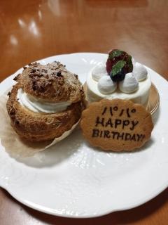 パパの誕生日ケーキ_01