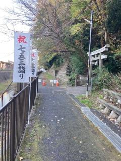 三沢川の散歩ロード_01