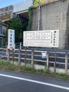 三沢川の散歩ロード_02