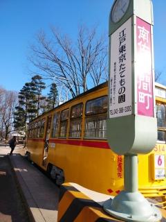 江戸東京たてもの園_08