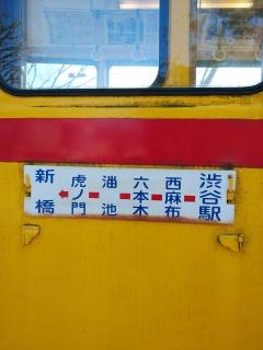 江戸東京たてもの園_09