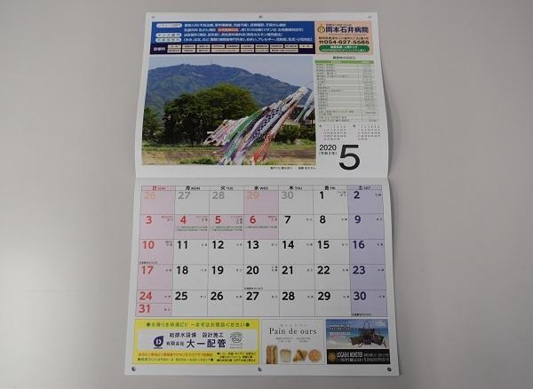 DSC_0998_20200511165617677.jpg