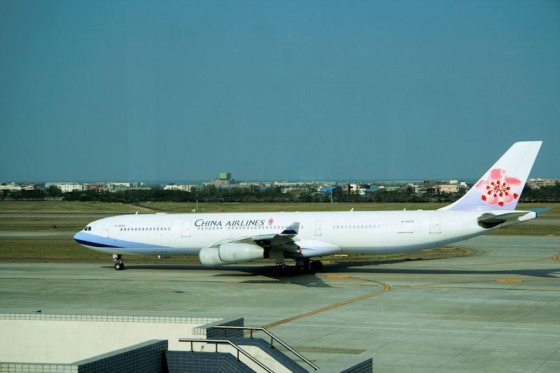 5854_A340-313X