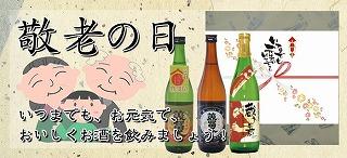 bnr-keirounohi.jpg
