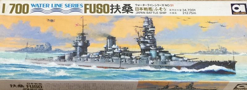 FUSO1915-004.jpg