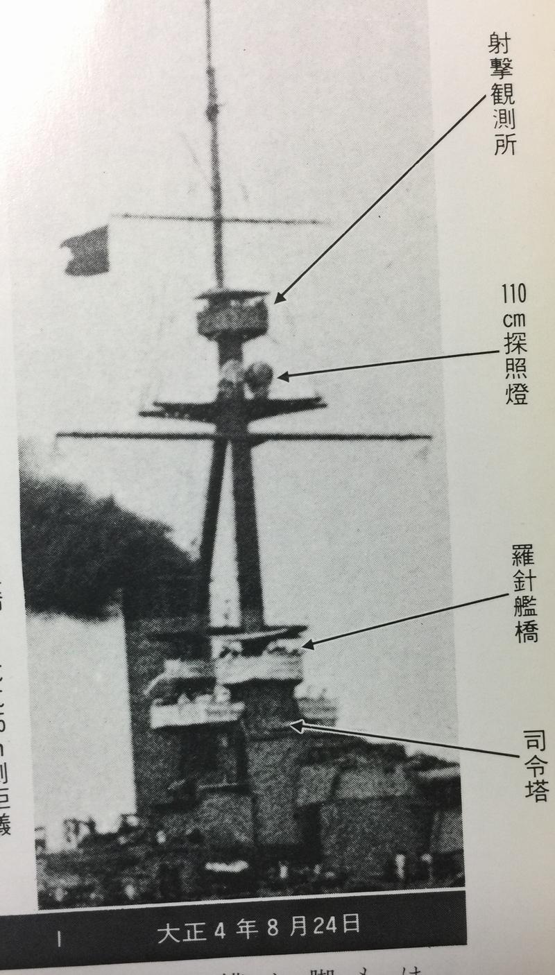 FUSO1915-045.jpg