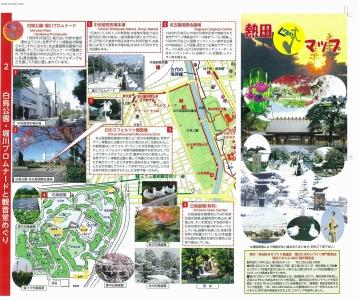 2-shirakawa.jpg