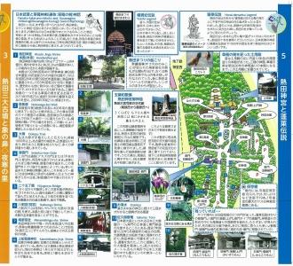 5-atsuta_jingu.jpg