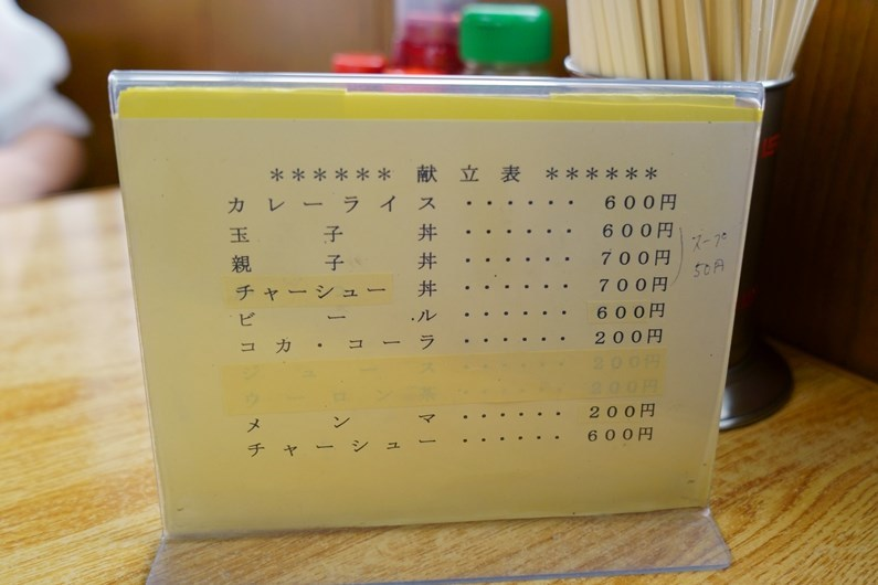 DSC07533_202008111257149e6.jpg