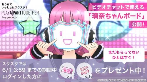 02_rina_board.jpg