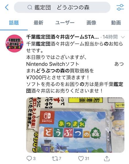 11_2020040615321469b.jpg