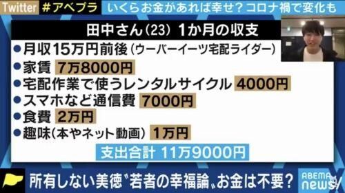 12_2020052221082181f.jpg