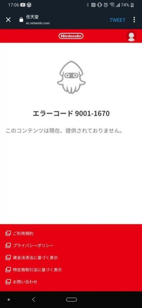 12_20200706184751505.jpg