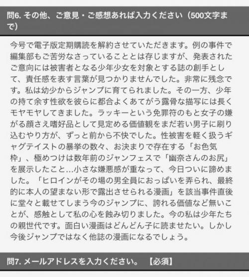 12_202008122127206f8.jpg