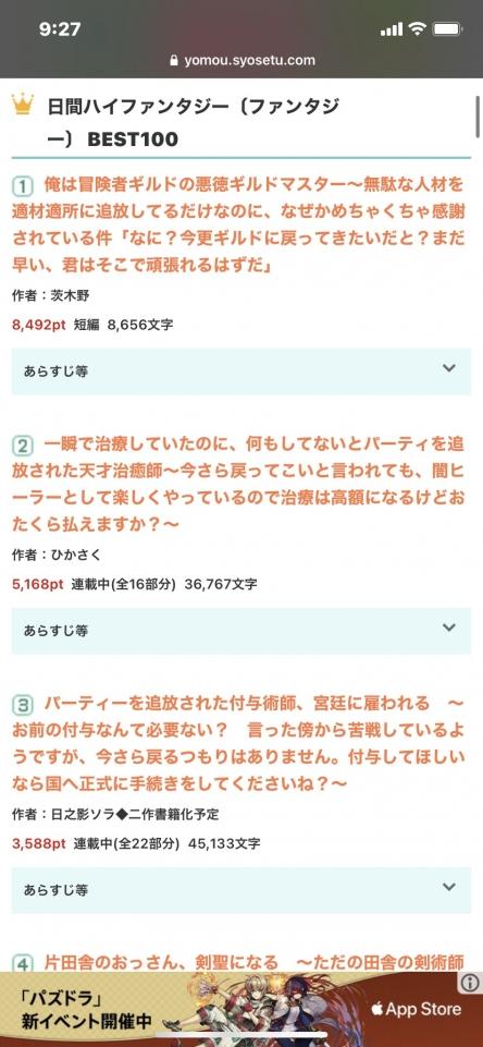 12_2020121319503255c.jpg