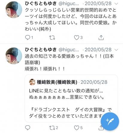 13_2020080213065827d.jpg