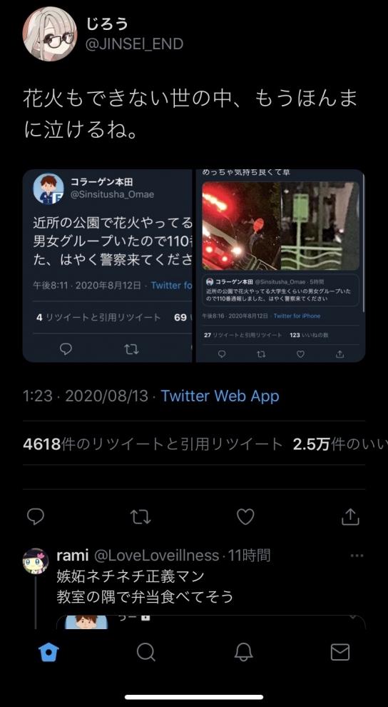 13_20200814180719dcc.jpg