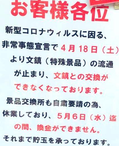 14_20200420151919f24.jpg