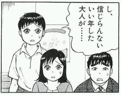 【悲報】東京都民さん、全く外出自粛してないwwwwどうすんだこれ