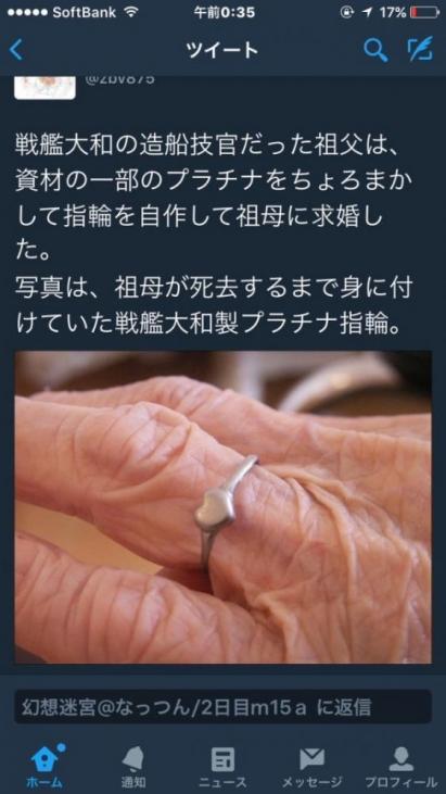 16_202010101915579a0.jpg
