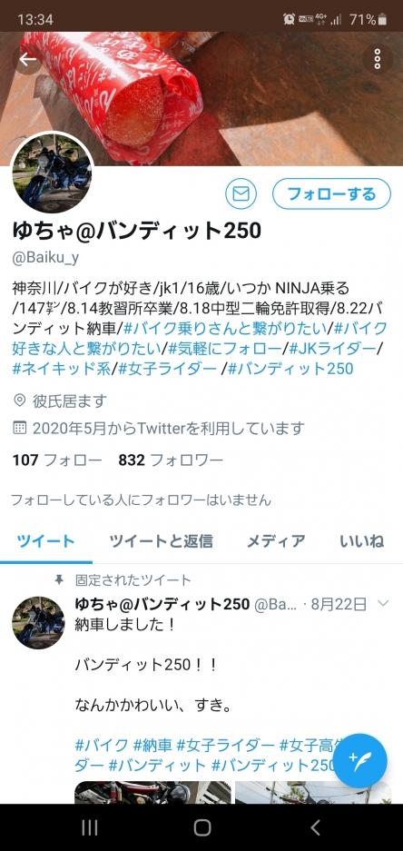 1_20200909184337c10.jpg