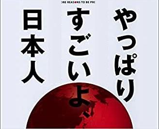 世界「日本人が新型コロナに無敵の理由はハンコ注射だ!」→うおおおお日本SUUGEEEEEEEEEE