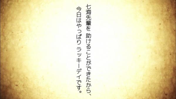 2003290008129397.jpg