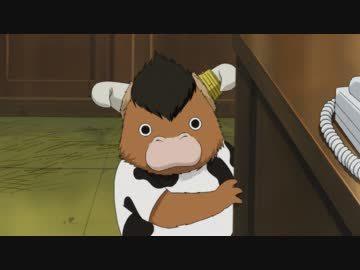 【朗報】政府さん、全ての牛に現金2万円給付!!! お前ら牛以下だったwwwww