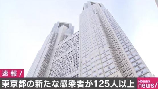 20200415-00010014-abema-000-3-view.jpg