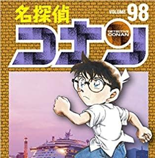 「週刊少年サンデー」史上最高だった漫画ランキングが発表される
